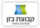 http://pazsafety.co.il/wp-content/uploads/2019/08/בזן.png