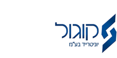 https://pazsafety.co.il/wp-content/uploads/2019/08/קוגול.png