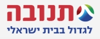 http://pazsafety.co.il/wp-content/uploads/2019/08/תנובה.jpg